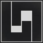 boite noire logo