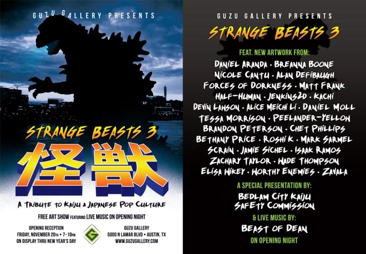 Guzu_Strange-Beasts-3_Postcard_both
