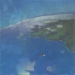 EDWIN USHIRO An Introduction (2016)