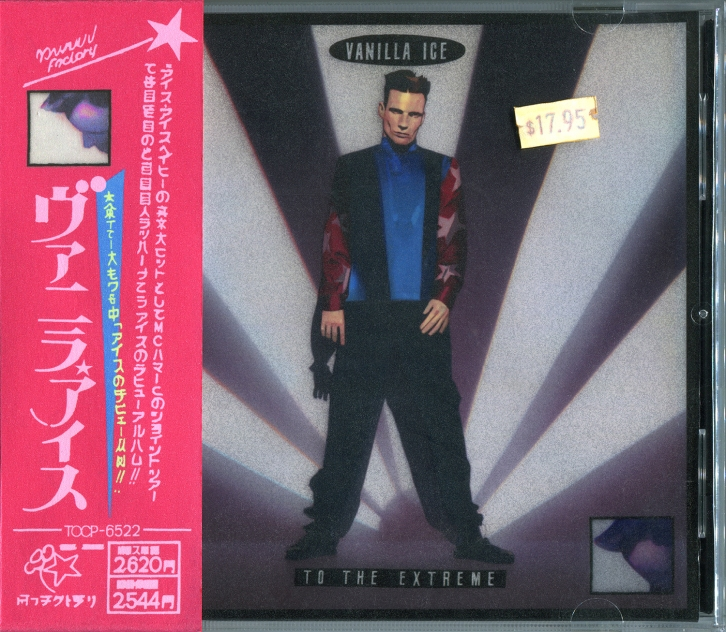EDWIN USHIRO Vanilla Ice To The Extreme