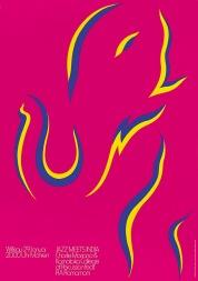 Jazz meets India.Poster.1983